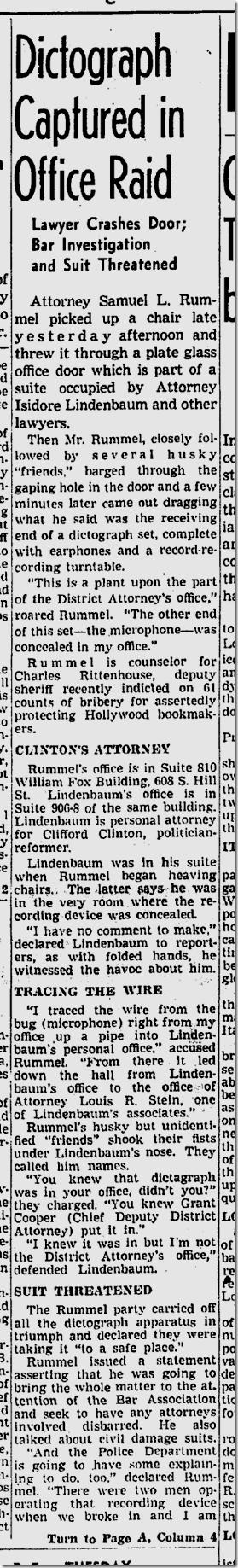 July 15, 1941, Sam Rummel