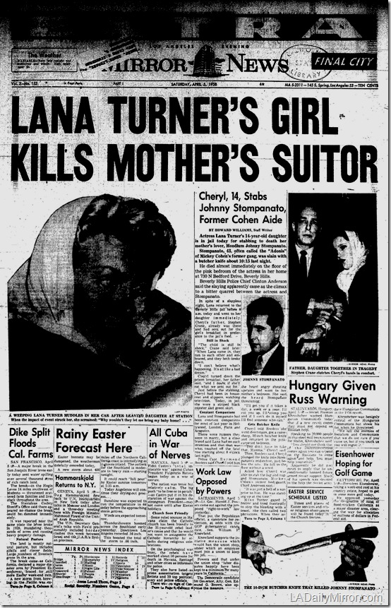 April 5, 1958, Cheryl Crane