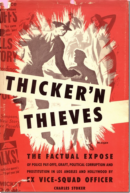Thicker 'n Thieves