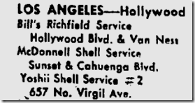 July 20, 1950, Bill's Richfield