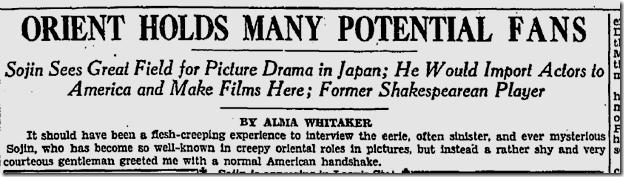 Maqy 27. 1928, Sojin kamiyama