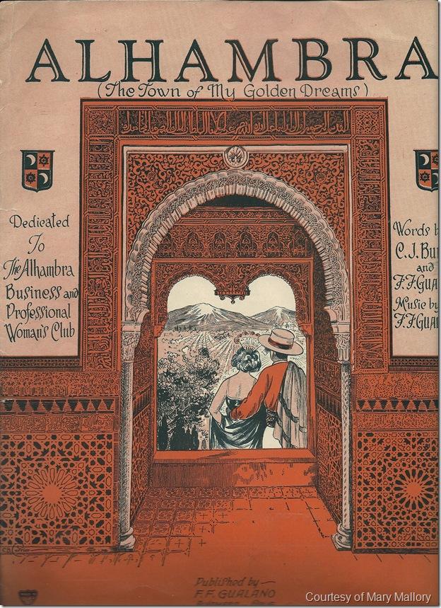 AlhambraSheetM