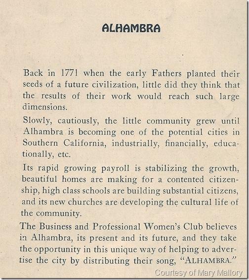 AlhambraSheetMBack