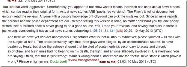 Wikipedia, DoctorJoeE talk