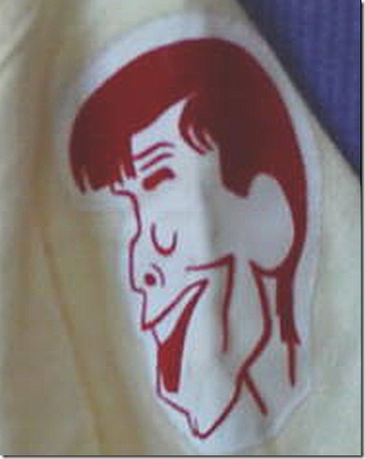 Jerry Lewis Uniform