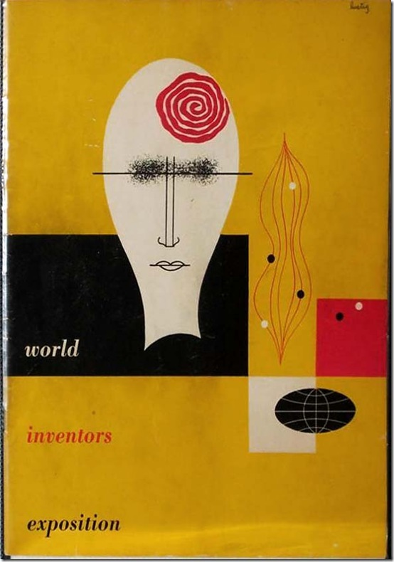 1947 World Inventors Exposition