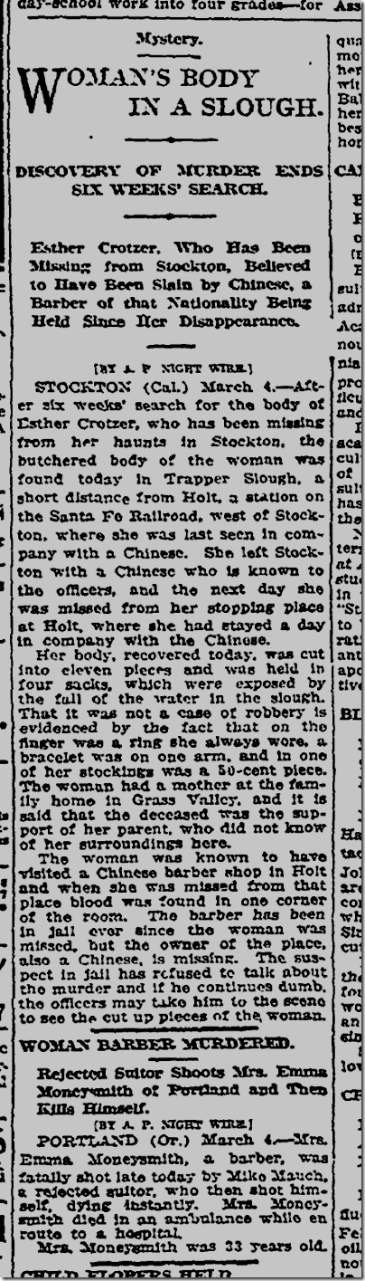 March 5, 1914