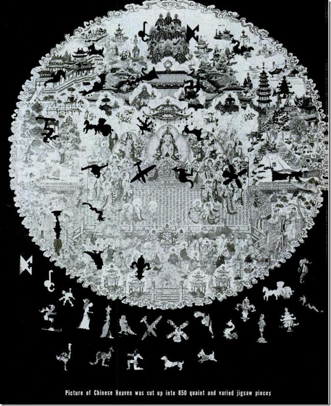 Jigsaw Puzzle, Life Magazine
