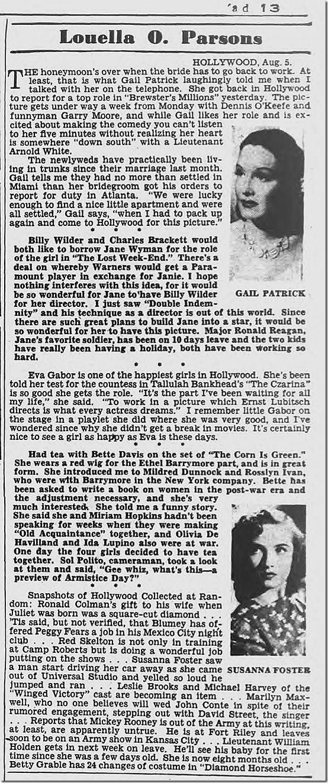 Aug. 7, 1944