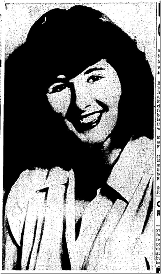 Georgette Bauerdorf, Oakland Tribune, Oct. 15, 1944