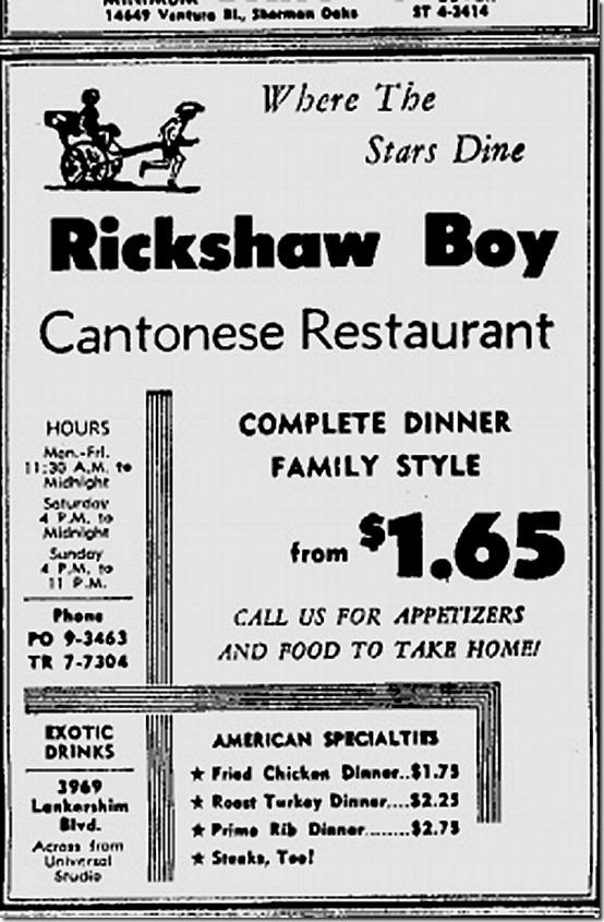 Rickshaw Boy Ad LAT 1963