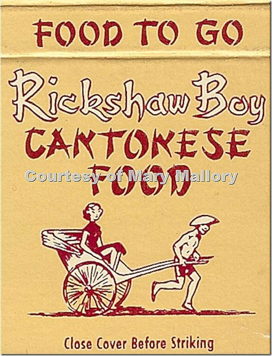 Rickshaw Boy Matchbook