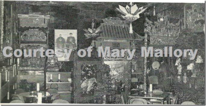 Maxey's
