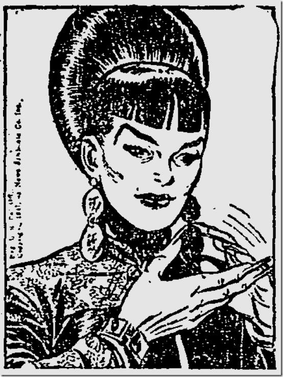 Jan. 23, 1947, Comics