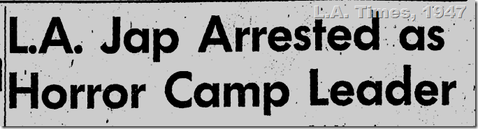 June 6, 1947