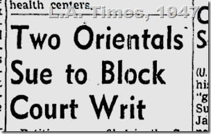Aug. 6, 1947, Housing Covenants