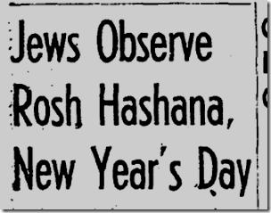 Sept. 15, 1946, Rosh Hashana