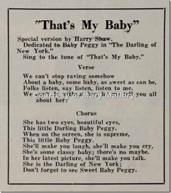 That's My Baby Lyrics