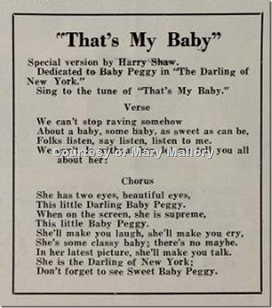 That's My Baby Lyrics