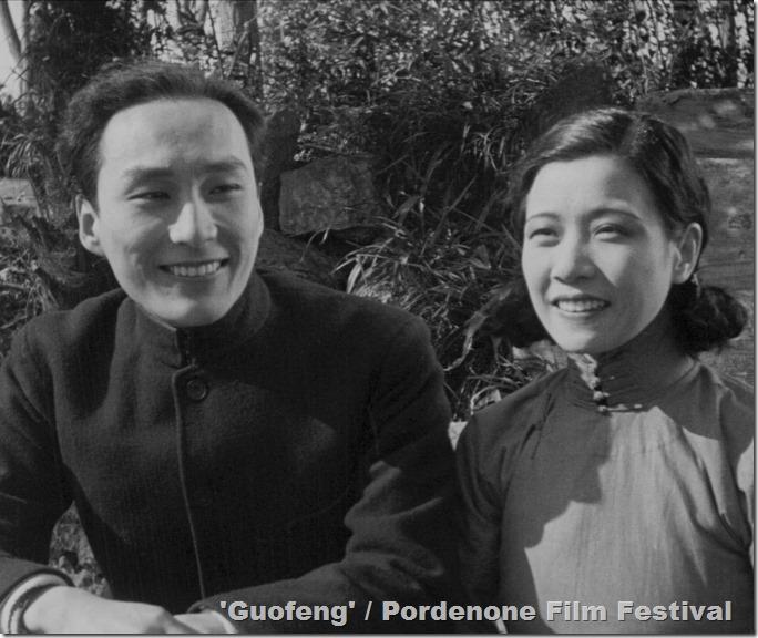 Guofeng